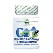 «Кальцироз молочный с витамином D3»